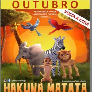 As melhores Peças de Teatro para Crianças: Hakuna Matata musical