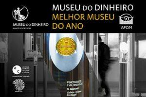 museu-dinheiro-verao