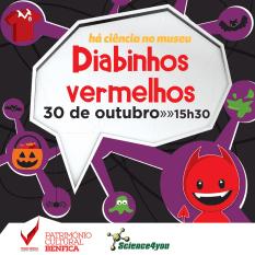 Halloween Museu Benfica