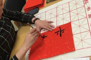 Museu Oriente festeja ano novo chinês programa gratuito