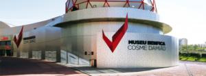 museu-cosme-damiao