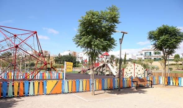 Parque Urbano da Alfarrobeira