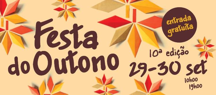 Festa do Outono Serralves