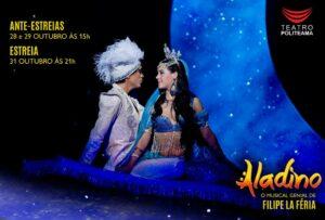 Aladino Filipe La Feria