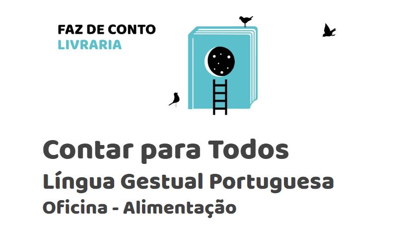 Oficina Língua Gestual Portuguesa