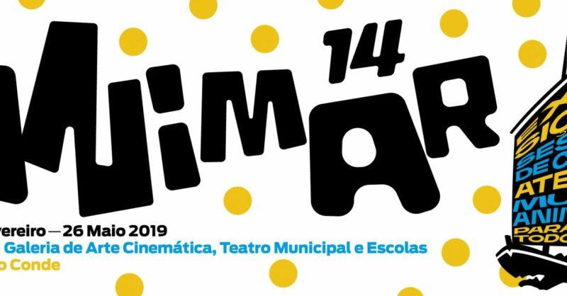 Animar 14 – Vila do Conde em festa!