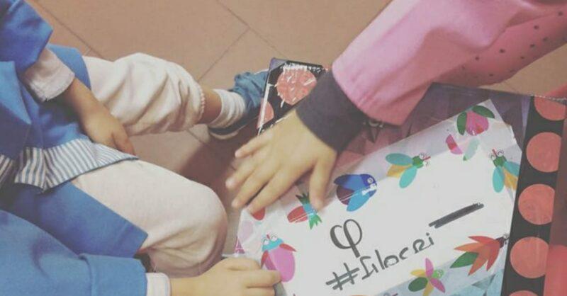 Filhosofia – Por que é que temos ideias tontas?