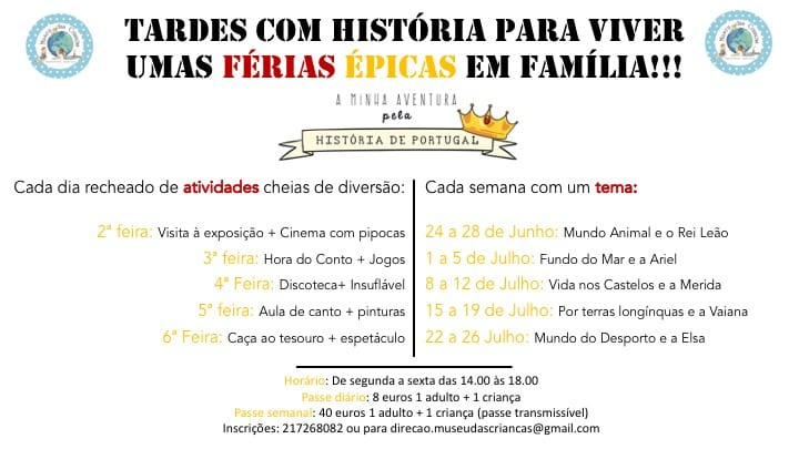 Tardes com história – Museu das Crianças