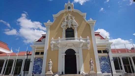 Pavilhao Carlos Lopes - Parque Eduardo VII