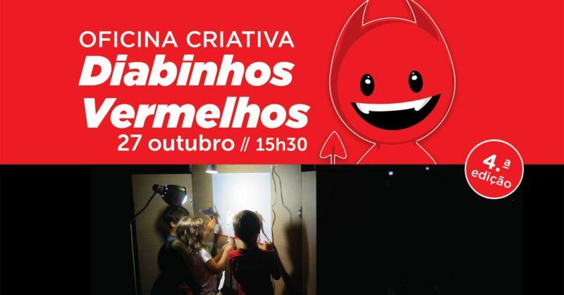 Oficina Criativa: Diabinhos vermelhos – 4.ª edição