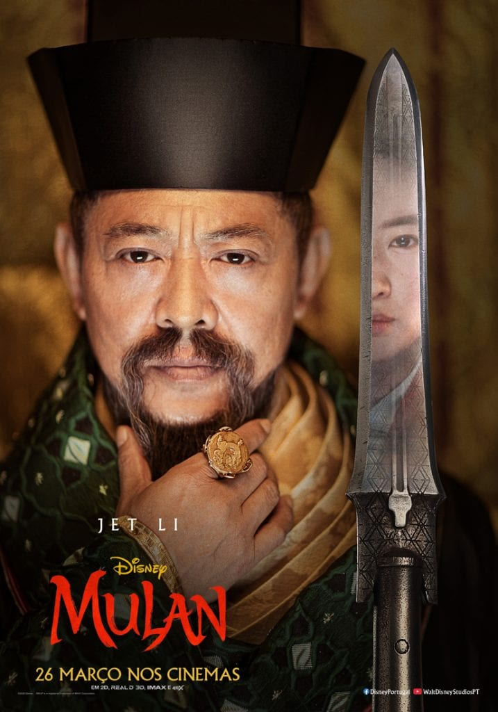 imperador mulan