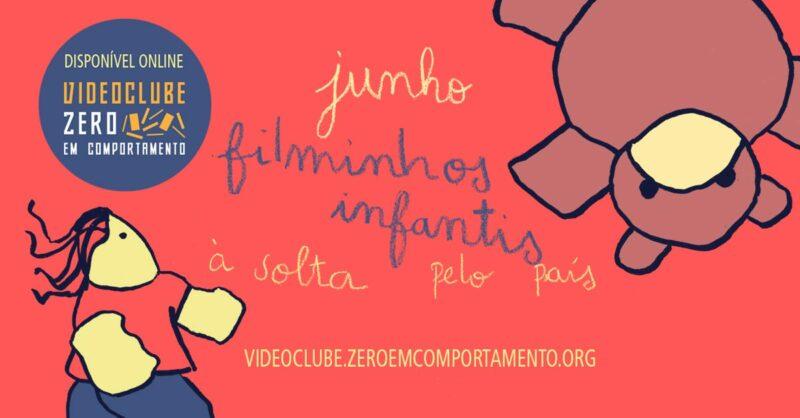 Os Filminhos Infantis à Solta pelo País de Junho já estão disponíveis!
