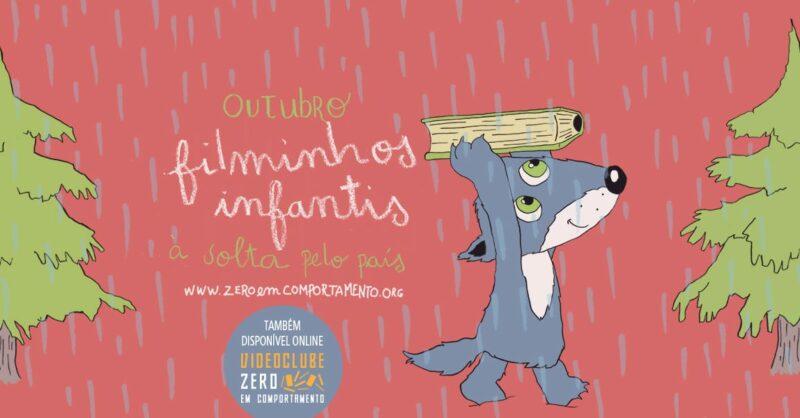 Os Filminhos Infantis à Solta pelo País de outubro já estão disponíveis