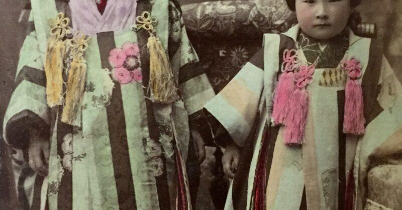 Família Oriental Recriar