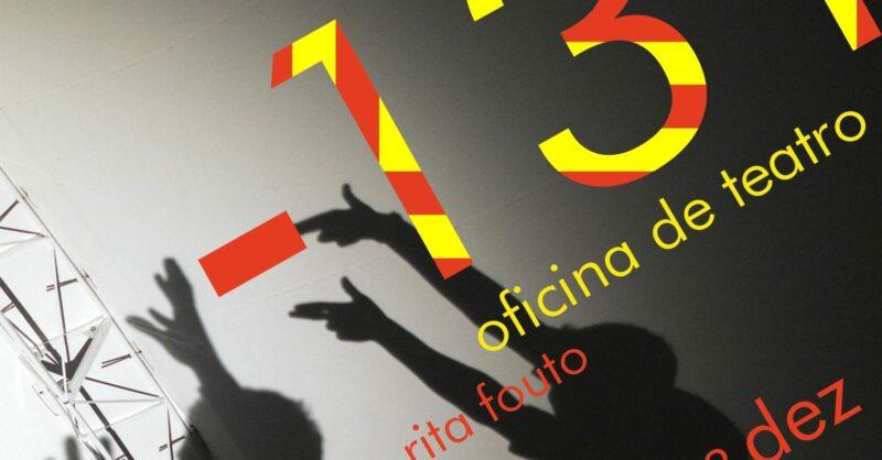 1-31 Oficina de Teatro para Jovens da MIAU