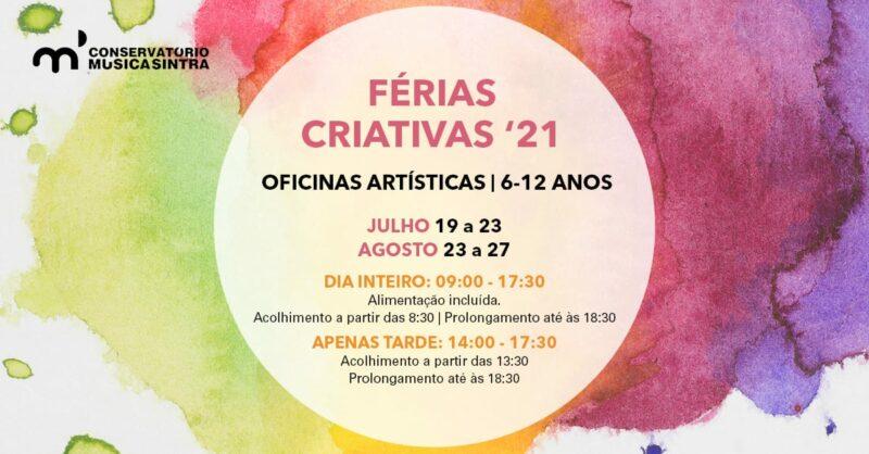 Férias Criativas no Conservatório de Música de Sintra
